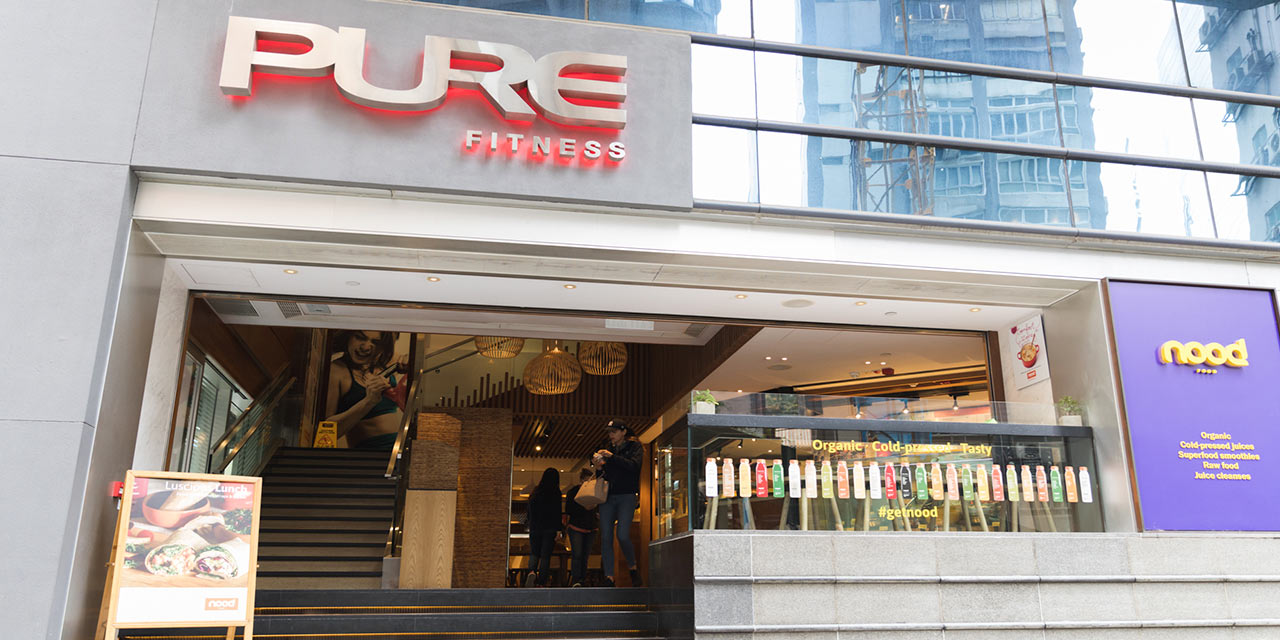 pure fitness club
